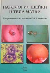 Медицинские книги,  учебные пособия.