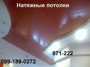натяжные потолки в Чернигове и области