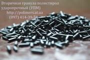 Предлагаем вторичные полимеры: ПНД, ПВД, ПП, ПС (УПМ),  ПЭ-100