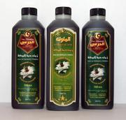 Продаем масло черного тмина