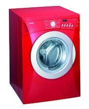 Ремонт стиральных машин Чернигов - компания