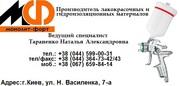 Шпатлевка  ЭП-0020