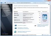 Ноутбук eMachines E732g