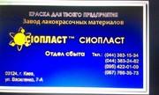 ЭМАЛЬ ХС-5226,  ХС5226 У