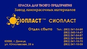 ХВ-124 эмаль ХВ-124& эмаль ХВ-124  | эмаль ХВ-124  1.эмаль ХВ-124  2.