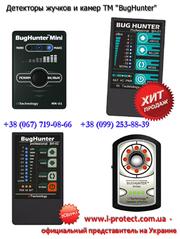Детектор прослушки и видеокамер Bughunter купить.