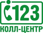 Объявлен конкурс на вакансию Оператора call-центра 123