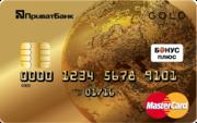 Нужен кредит или кредитная карта?