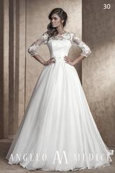 Уникальные  свадебные  платья от салона Slanovskiy