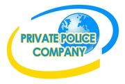 ЧПК: детективные,  юридические,  адвокатские услуги