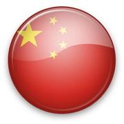 Автозапчасти на китайские автомобили chery (чери),  geely (джили)