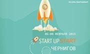 Бизнес-интенсив Старт для стартапа