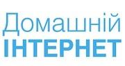 Домашний Интернет Киевстар Чернигов