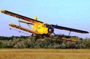 Малая авиация для обработки полей