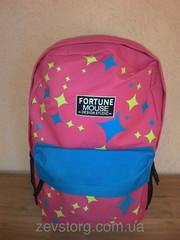Рюкзак звездный отличного качества