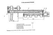 Шнековые транспортеры ТВВ, ТВН и др. для мельниц АВМ-15 (7)