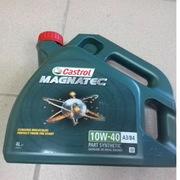Масло моторное Castrol Magnatec 10w40 A3/B4 4L Оригинал!!!