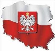 Открыть бизнес в Польше и получить ВНЖ - очень просто