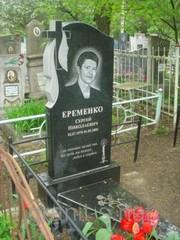 Памятники из гранита и бетона в Чернигове