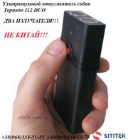 Купить отпугиватель собак «Торнадо 112-DUO» Украина