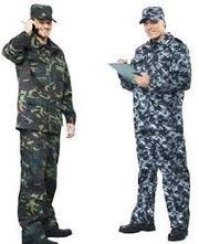 Охорона (жінки та чоловіки)