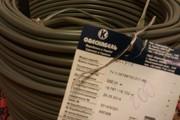 Продам кабель,  провод