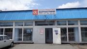 Интернет магазин автозапчастей для иномарок и отечественных авто.