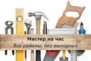 Косметичний ремонт квартир і будинків. Чернігів