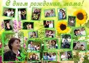 Фотоколлажи - выполнение коллажей,  Чернигов