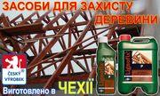 Концентрированная пропитка для защиты древесины – Чехия