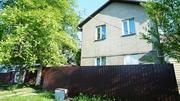 Продажа нового дома с ремонтом в Центре (Градецкий)
