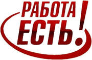 Пилорамщики,  помощники,  станочники на производство Чернигов