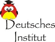 Набор учеников на курси немецкого языка