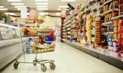Кассир, продавец в супермаркет.