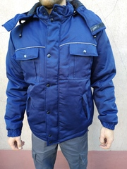 Куртки и костюмы зимние от производителя продажа выгодно