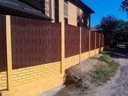 Забори в Чернігові