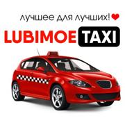 Работа в такси города Чернигов