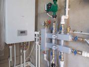 Монтаж отопления, водоснабжения, сантехники, електрики